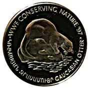 100 Dram (Caucasian otter) -  reverse