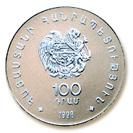 100 Dram (Armenian Silver Seagull) -  obverse