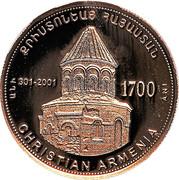 10 000 Dram (Ani Church Tower) -  reverse