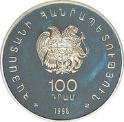 100 Drams (Armenian Silver Seagull) -  obverse