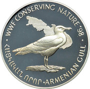 100 Drams (Armenian Silver Seagull) -  reverse