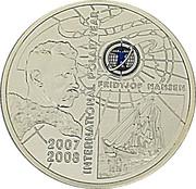 100 Dram (International Polar Year) -  reverse