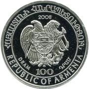 100 Dram (Boreal owl) – obverse