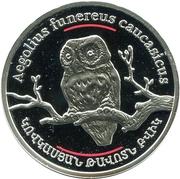 100 Dram (Boreal owl) -  reverse