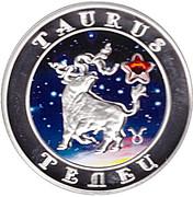 100 Dram (Taurus) – reverse