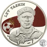 100 Dram (Lev Yashin) -  reverse