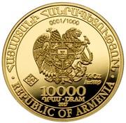 10 000 Dram (Noah's Ark) -  obverse