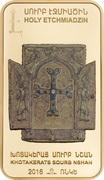 1000 Dram (Relics of Nshan) -  reverse