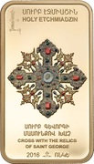 1000 Dram (Relics of Saint George) -  reverse