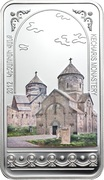1000 Dram (Kecharis Monastery) -  reverse