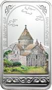 1000 Dram (Sanahin Monastery) -  reverse