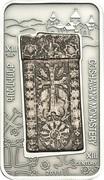 1000 Dram (Goshavank Monastery) -  reverse