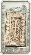1000 Dram (Noravank Monastery) -  reverse