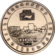 1000 Dram (1050th Anniversary of foundation of capital Ani) -  obverse