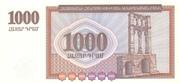 1 000 Dram – reverse