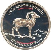 100 Dram (Armenian Mouflon) -  reverse