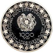 1000 Dram (Grapes) -  obverse