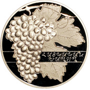 1000 Dram (Grapes) -  reverse
