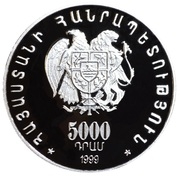 5000 Dram (First Pan-Armenian Games) -  obverse