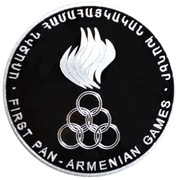 5000 Dram (First Pan-Armenian Games) -  reverse