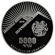 5000 Dram (25th Anniversary of Republic of Armenia; English) -  obverse