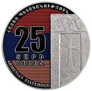 5000 Dram (25th Anniversary of Republic of Armenia; English) -  reverse