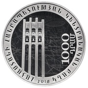 1000 Dram (Centenary of the Battle of Sardarapat) -  obverse