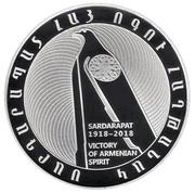 1000 Dram (Centenary of the Battle of Sardarapat) -  reverse