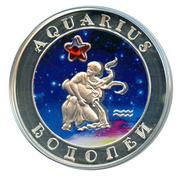 100 Dram (Aquarius) -  reverse