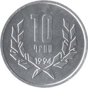 10 Dram -  reverse
