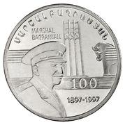 100 Dram (Marshal Bagramian) -  reverse