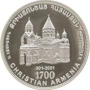 1000 Dram (Etchmiadzin Church) -  reverse