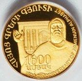 10 000 Dram (The 1600th Anniversary of Armenian Alphabet) -  reverse