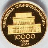 10 000 Dram (Aram Khachatryan) -  obverse