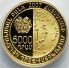 5000 Dram (Hayk Nahapet) -  obverse