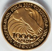 10 000 Dram (15th Anniverary of Liberation of Shushi) -  obverse