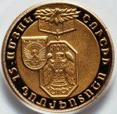 10 000 Dram (15th Anniverary of Liberation of Shushi) -  reverse