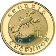 10 000 Dram (Scorpio) -  reverse