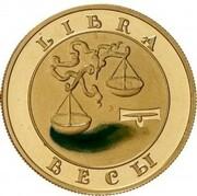 10 000 Dram (Libra) -  reverse