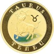 10 000 Dram (Taurus) -  reverse