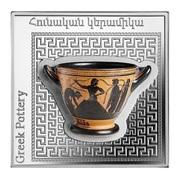 1000 Dram (Greek Ceramics) -  reverse