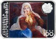100 Dram (Arshak Fetvadjian) – obverse