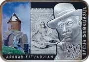 100 Dram (Arshak Fetvadjian) – reverse