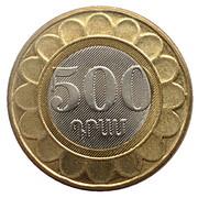 500 Dram -  reverse