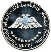 500 Dram (Arshakonni Dynasty) -  reverse