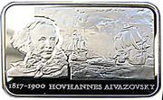 100 Dram (Hovhannes Aivazovsky) -  reverse