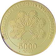 5000 Drams (Saint Sargis the Commander) -  obverse