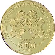 5000 Drams (Saint Sargis the Commander) -  obverse