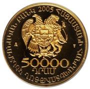 50 000 Dram (Armenian Armed Forces) -  obverse