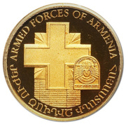 50 000 Dram (Armenian Armed Forces) -  reverse